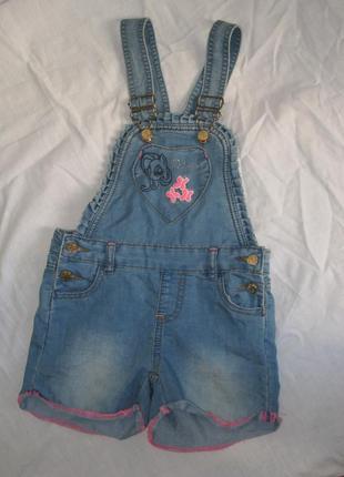 Джинсовый летний комбинезон шортами для девочки