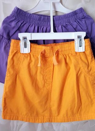 Летняя легкая хлопковая юбка набор 2 шт