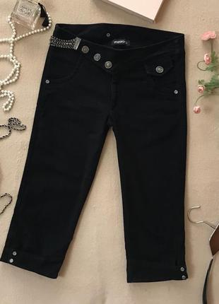 Укорочённые джинсы sassofono