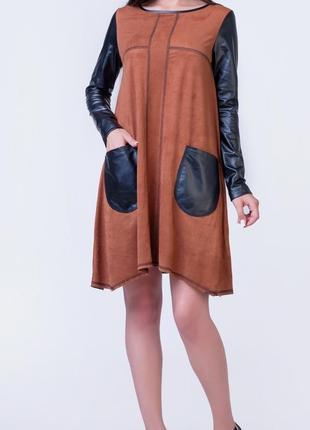 Распродажа от фабрики!замшевое платье свободного кроя,размер 46-48