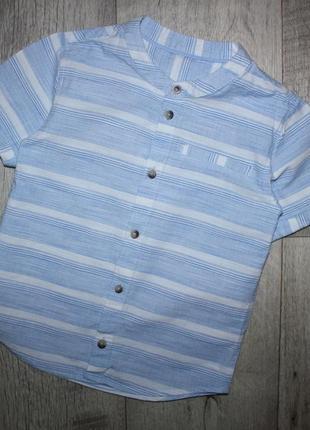 Стильная шведка рубашка голубая-белая полоска 5-6 лет, рост 110-116 см.