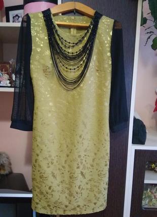 Дуже елегантне плаття