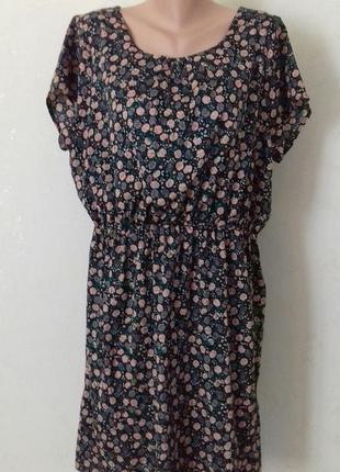 Платье с принтом большого размера new look