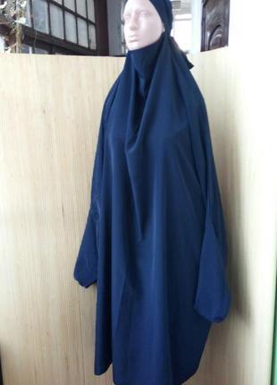 Синий химар с рукавами / абая
