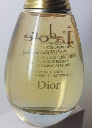Духи парфюм оригинал кристиан диор жадор christian dior j'adore остаток из 100мл3 фото