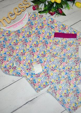 Классная пижама в цветочки