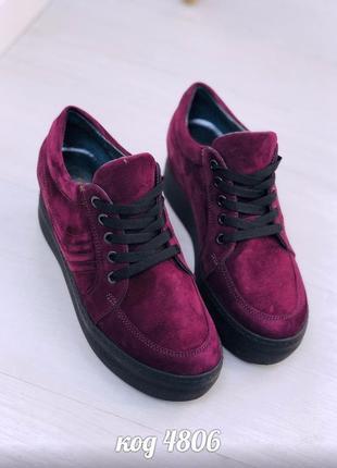 Сливовые ботиночки из натуральной замши на скрытой танкетке