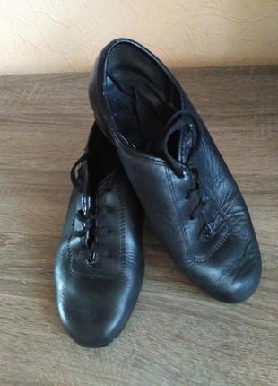 Туфли для тренировок бальные танцы