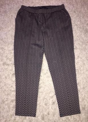 Класні брюки