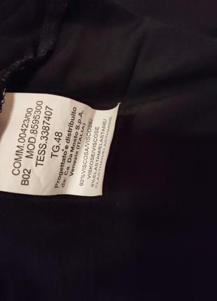 Чёрное трикотажное платье под грудь seventy5