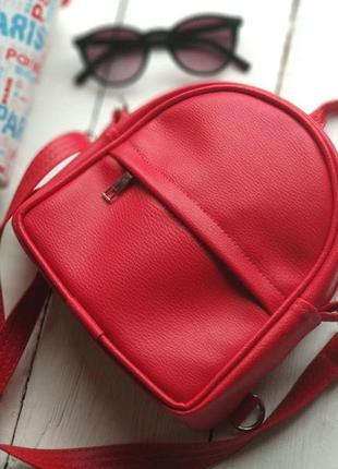 Маленький рюкзак-сумка rainbow красный разные цвета