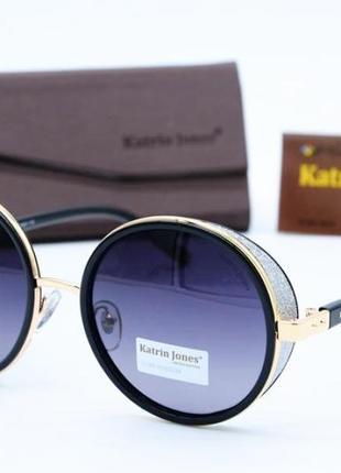 Фирменные круглые очки katrin jones polarized