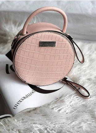 Новая женская сумка клатч пудра круглая