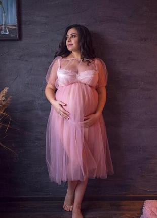 Платье будуарное миди розовое, из евро фатина. для беременных и небеременных