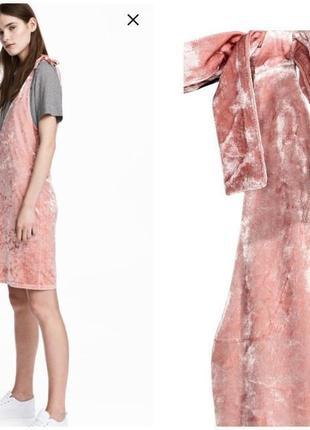 Стильное бархатное платье с глубоким вырезом на спинке и декольте, длина регулируемая, s-m