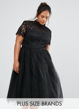Роскошное вечернее платье chi chi london plus size
