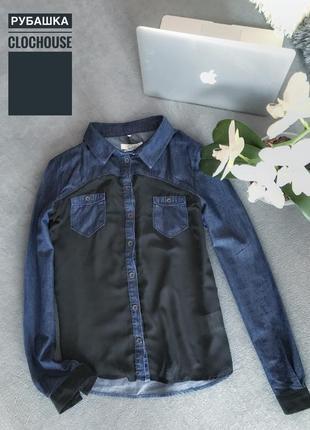 Рубашка блуза тандем котон и шифон . идеальное сочетание