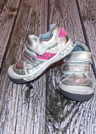 Гламурные кроссовки blox для девочки, размер 21