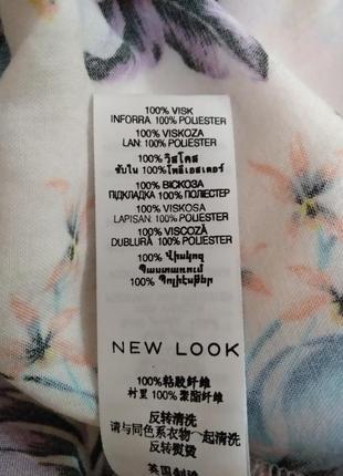 Яркие шорты спереди на запах7 фото