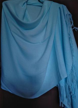 Шаль палантин необыкновенного голубого цвета германия