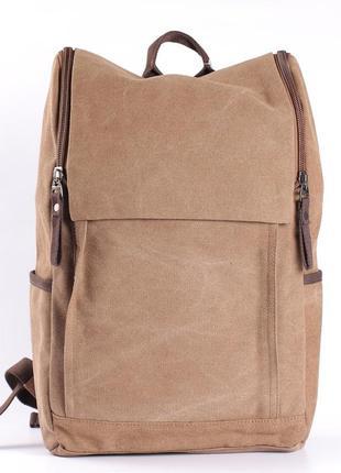 Крутой большой рюкзак для города, путешествий, молодежный