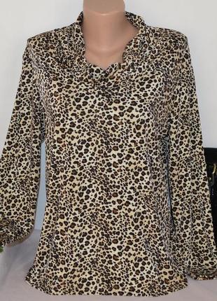 Брендовая леопардовая блуза джемпер с длинным рукавом kim&co канада люрекс