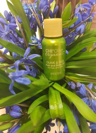 Оливковое масло для волос и тела chi