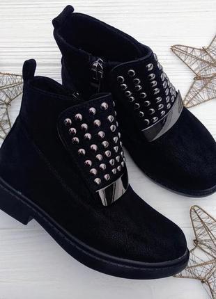 Полусапожки ботинки для девочки