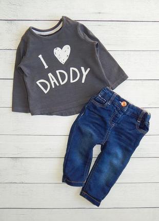 Стильный комплект для девочки 3-6 месяцев. 68 рост. джинсы и реглан.