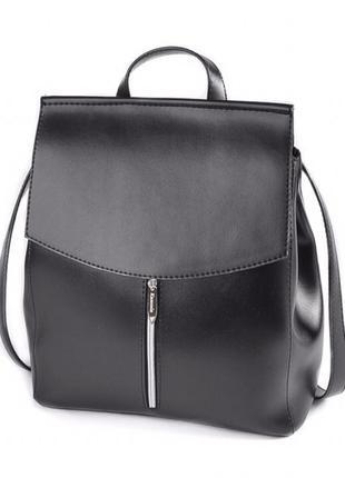 2в1чёрная сумка-рюкзак трансформер из кожзама..женский молодежный городской рюкзак экокожа