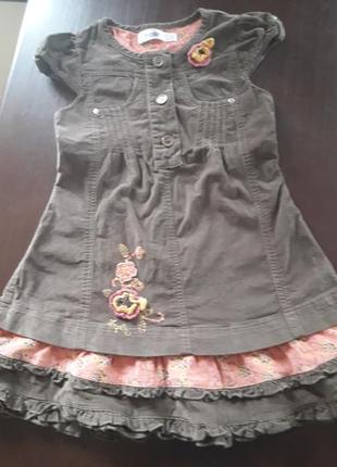 Вельветовое платье-сарафан zeplin