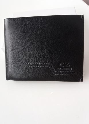 Кожаное портмоне кошелек шкіряний гаманець