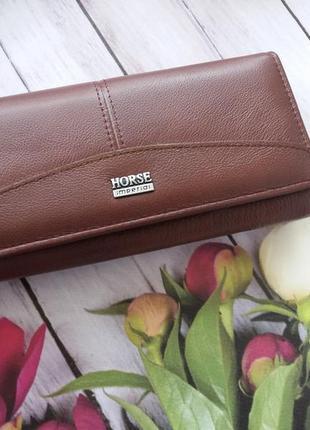 Кожаный женский кошелекшкіряний жіночий гаманець