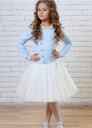 Нарядное платье,платье для выпускного