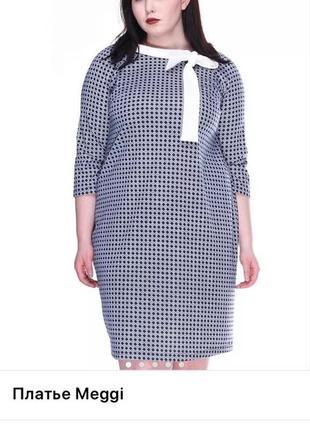 7fff4cfd2bd Женские платья 52 размера 2019 - купить недорого вещи в интернет ...