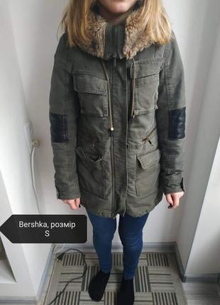 Парка bershka