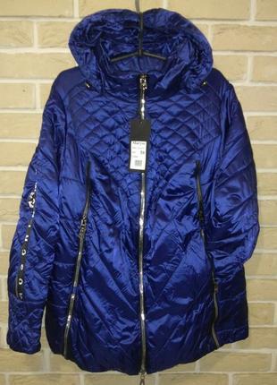 Р.56 легкая демисезонная куртка капюшон синяя стиль модно батал