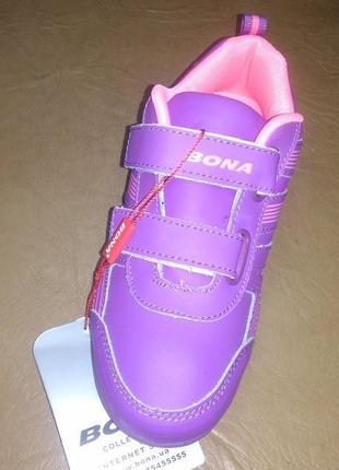 Кожаные кроссовки 31-36 р. bona, бона, кросовки, кросівки, липучках, девочку, фиолетовые