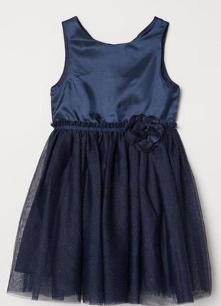 Нарядное платье hm, h&m