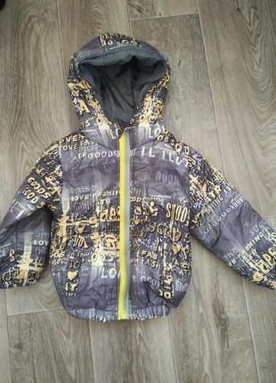 Куртка / курдочка для мальчика