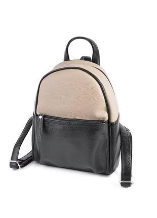 Маленький городской рюкзак молодежный черный с бежевым верхом из кожзама