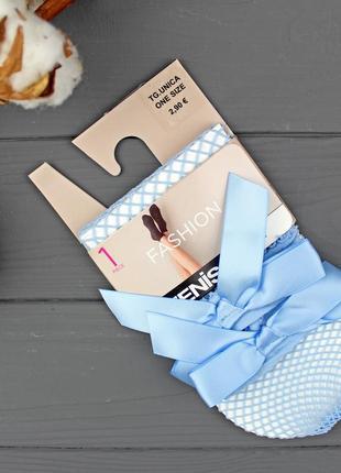 Итальянские голубые носки из сетки с бантиками tezenis