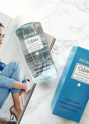 Ремувер для снятия макияжа bioaqua