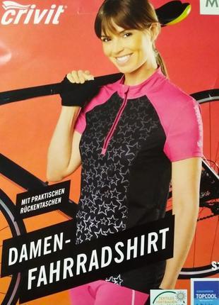Распродажа женская велофутболка