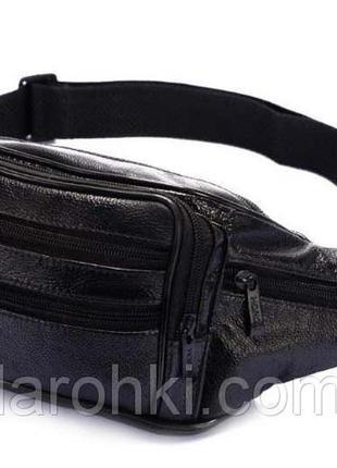 Кожаная сумка на пояс r001 черная бананка поясная барсетка через плечо мужская барыжка