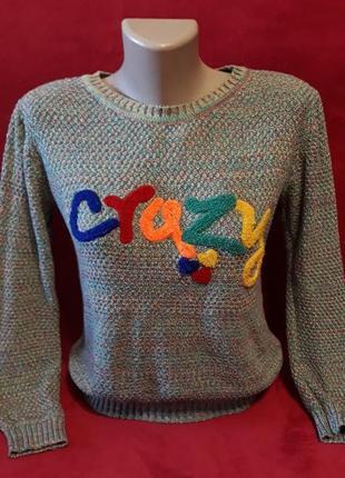 Крутая кофта, яркий свитшот, свитер crazy