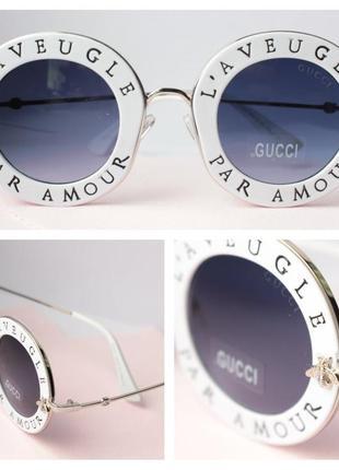 Стильные очки в белой оправе