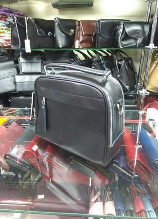 Сумка женская чемодан