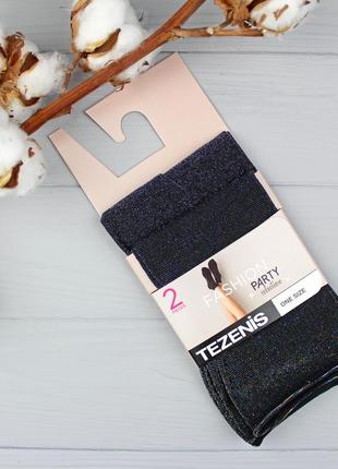 Носки черные с глиттером 2 пары в упаковке tezenis
