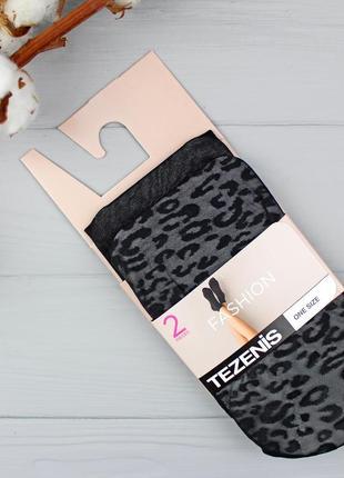 Итальянские носки капроновые 2 пары в упаковке tezenis